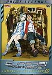 dvd film - - Eureka Seven: Complete Collection 1 Anime Leg..