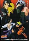 Naruto Episodes