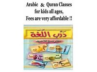Arabic and Quraan lessons