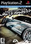 Need For Speed - Most Wanted | PlayStation 2 (PS2) | iDeal