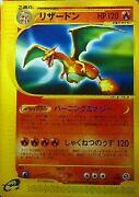 Charizard 1st Edition