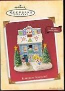Hallmark Electrical Spectacle
