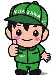 Life Wonder Kitazawa