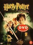 dvd film - - HARRY POTTER EN DE GEHEIME KAMER (2DVD-LTD.DU..