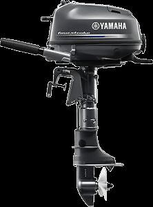 Barely used 2017 4hp Yamaha Outboard - Act fast!
