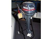 Yamaha 15hp 2 stroke outboard motor