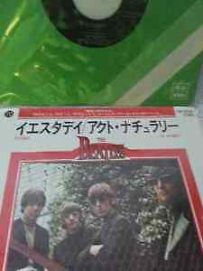 VINYL 45RPM IMPORTED (JAPAN) – THE BEATLES