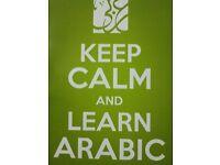 Native Arabic Tutor