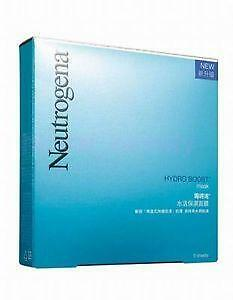 Neutrogena Mask | eBay