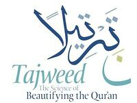 Experienced And Qualified Male Quran & Tajweed Teacher UK One to One Online