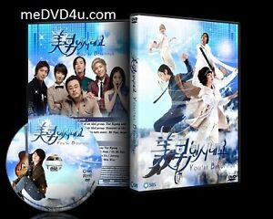 You're Beautiful »  Korean drama DVD **Excellent english sub**