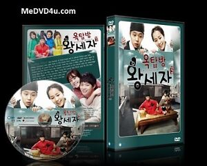 Rooftop Prince  »- Korean Drama DVD **Good Eng Sub** NEW