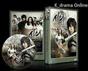 Korean DVD
