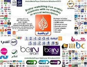 Watch 450 Arabic Live TV, NO MONTHLY FEE