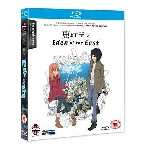 EDEN OF THE EAST : Complete Series — BLU-RAY — NEW & SEALED — Anime TV Show