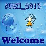suoxi_2015