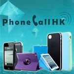 phonecallhk