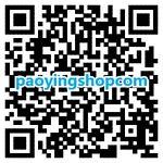 paoyingshopcom