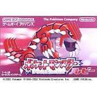 Gameboy Advance System Pokemon Game