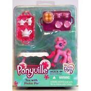 My Little Pony Ponyville