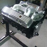 GM Crate Motor
