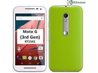 Motorola Moto G 4G-LTE 3rd Gen 8GB white and green Unlocked Smartphone