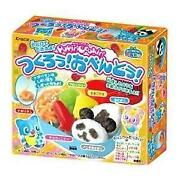 Japanese Candy Kit