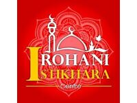 ROHANI ILAJ CENTRE,ISTIKHARA,QURANI WAZIAF TAWEEZ ,LOVE MARRIAGE,Divorce KO ROKNA KA AMAL,