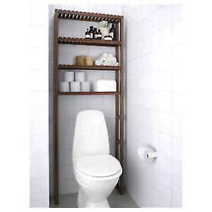IKEA Bathroom Shelf Unit Dark Wood