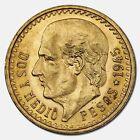 Mexican Libertad Gold Bullion Coins