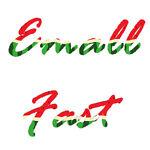 emallfast