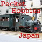 Pocket Hobbies Japan