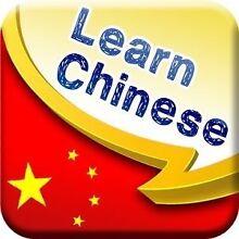 Chinese (Mandarin language classes Sunbury Hume Area Preview