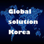 Globalsolution_Korea