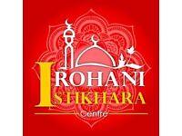 Qurani Ilaj,Rohani Ilaj Wazaif & Taweezat,LONDON,love marriage,husband k liye wazifa,BACK YOUR LOVE