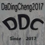 DDC2017