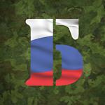Bundestorg - Russian goods supplier