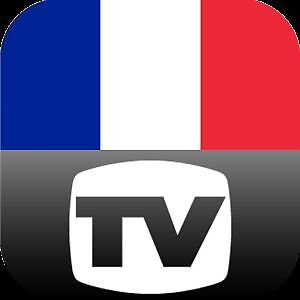 ★SPECIAL★ FRANCE & BEIN TV BOX IPTV GRATUIT ILLIMITE