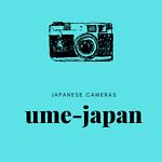 ume-japan