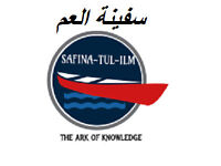 Quran, Arabic and Islamic studies - face to face & online