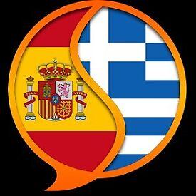Greek Native Speaker offering Greek and Spanish Lessons!