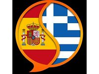 Greek Native Speaker offering Greek and Spanish Lessons!