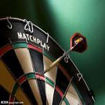 Sport Shop-Darts