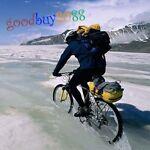 goodbuy2088