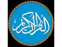 Quran and Tajweed ☆ Islamic Studies ☆ Arabic Language - Tutors / Teachers available