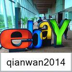 qianwan2014