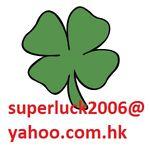 superluck2006