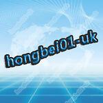 hongbei01-uk