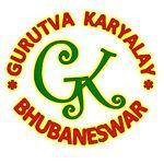 gurutvakaryalay
