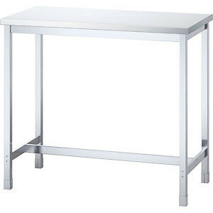 IKEA Stainless Steel Bar Table